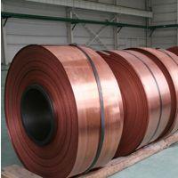 热销C1100/TU2紫铜带,耐高温防腐蚀,T2紫铜线,紫铜带厂家