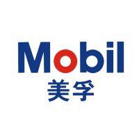 美孚润滑油 抗磨液压油 46#液压油 工业油 北京工业润滑油