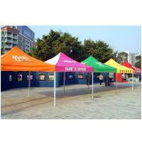 3*3室外广告帐篷,四角折叠摊位防雨遮阳蓬,可印字,齐鲁帐篷厂