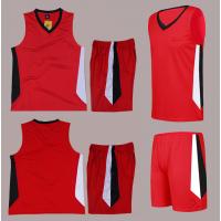 球衣,球服,篮球衣,篮球服、球衣订做,篮球价格、篮球服生产厂家。