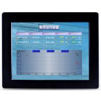 供应window CE工控屏 工业平板电脑 安卓电容屏人机界面 HMI 嵌入式