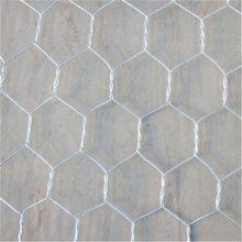 山体滑坡防护网 边坡防护网 建筑安全防护网护栏网厂家