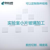 高透过率 高平整度超薄浮法玻璃片 钙钠白玻 可定制加工