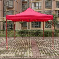 青海地区专业定做广告帐篷遮阳棚 户外折叠帐篷