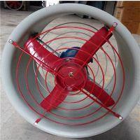 进申供应BT35-11防爆轴流风机0.18KW电机2900r/min