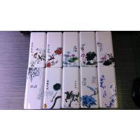 民族风青花瓷移动电源批发定做 外贸时尚青花瓷充电宝批发厂家