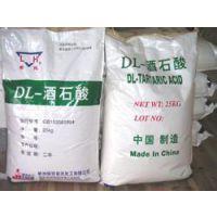 专业供应酒石酸 食品级 工业级 高纯度 无水 杭州 DL-酒石酸