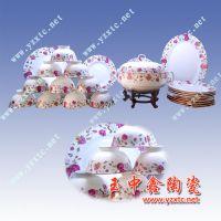 欧式金边陶瓷餐具 陶瓷餐具调味罐