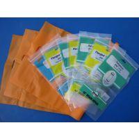 青岛电子元器件包装袋 产品塑料包装袋 铝箔包装袋厂家