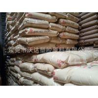PP/台湾永嘉/1124 耐高温 耐热性 高热变形温度 PP塑料