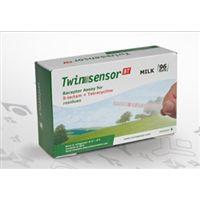 牛奶抗生素检测试剂盒(二合一)Milk TwinSensor BT kit库号:3580