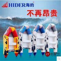 海的橡皮冲锋艇、冲锋橡皮舟价格