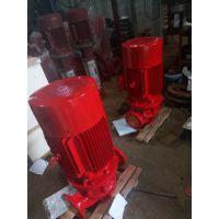 南通消防喷淋泵XBD1-12.5-80电动价格实惠。