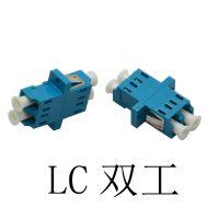 【普天】光纤适配器(电信级) 光纤法兰盘 光纤耦合器 光纤连接器 单工双工