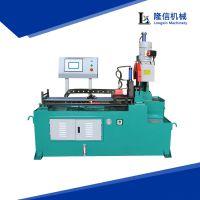 广东隆信直销出售自动生产切各类方管圆锯机切管机