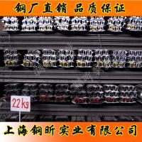 厂家直销 行车轨道 轻轨 22kg 轨道钢 河北 q235钢轨 规格全