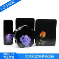 广东制罐厂生产高档面膜金属盒 黑色铁盒包装 爆炸油面膜礼盒子