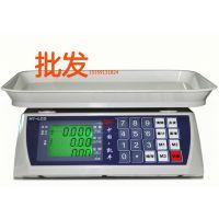 批凯丰ACS-H7电子秤计价秤30kg电子秤超精准1g、2g、5g、10g超精准