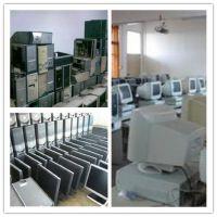 成都校园废旧物资回收(电线电缆、仪器仪表、电子电器)