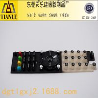 天乐硅胶制品厂 硅胶遥控按键