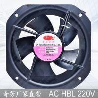 直供QFDJ/奇芳电机200FZY6/7/8-S轴流风机 220V/380V交流22580滚珠风扇