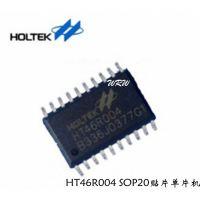 深圳一级代理合泰HOLTEK单片机HT46R004 SOP20全新原装