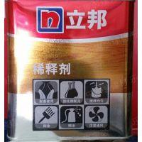 立邦金属氟碳漆稀释剂