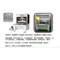 设备型号及名称:BKS—CP1300除泡机