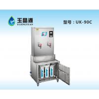 工厂100人用哪种开水器|玉晶源UK-90C节能步进式开水器