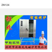 钜兆大型商用智能炒菜机 连锁快餐店必备全自动炒菜机
