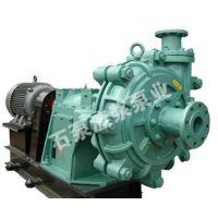ZGB系列渣浆泵