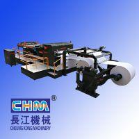供应双刀分切机CHM-SGT1400