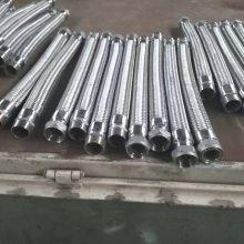 厂家直销减震降噪金属软管DN1000 PN2.5MPA大口径不锈钢编制金属软连接【润宏】