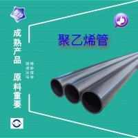 宝力圣尼 1.6Mpa 32mm 给水用 聚乙烯(PE)管
