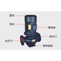 立式热水管道泵供应商|漯河热水管道泵|春雨泵业