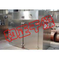小型多功能烘箱 化学品、化工产品专用烘干箱 价格全网***低