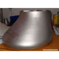 供应碳钢大小头、不锈钢大小头、合金钢大小头-沧圣大小头专业厂家
