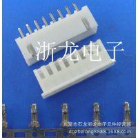 XH2.54-8P直针座,TJC3-8P胶壳插头,2.54端子,XH-8A条形连接器