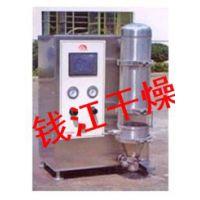 钱江供应:实验室流化床-小型流化床设备-包衣机-MIni