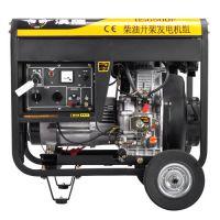 小型柴油发电机价格