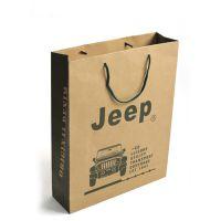 服装专用品牌纸袋 袋子 代理专拍,零售或批发需要补拍邮费