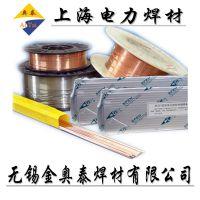 阀门焊条!PP-D507Mo焊条!耐磨堆焊焊条!上海电力焊材