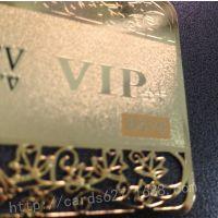 制作金属卡 腐蚀不锈钢VIP贵宾卡 不锈钢VIP金卡 会员卡定制