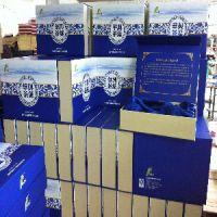 ***优的福州包装盒厂家倾情推荐——礼品包装盒定做厂家在哪里