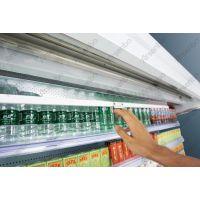 雅绅宝厂家 HG-20立式风幕柜 蔬菜水果保鲜柜 鲜奶展示柜 麻辣烫保鲜柜