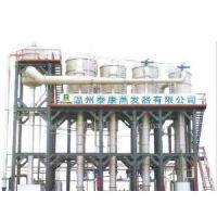 供应四效强制循环蒸发器