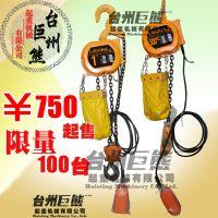 环链电动葫芦 环链电动 提升机 力熊