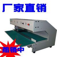 走刀式PCB分板机 基板切割机 PCB板切断机 LED灯条分割机