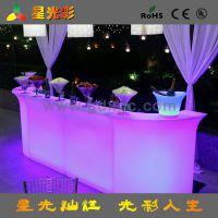 新品促销简易酒吧吧台桌 客厅吧桌隔断 LED发光休闲桌星光彩前台