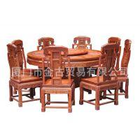 厂家直销 象头如意圆形餐桌 餐厅 饭桌 古典实木红木家具 实木
